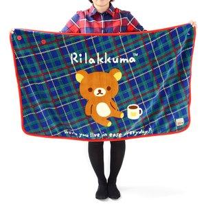 Home & Kitchen / Blankets / Rilakkuma Lap Blanket