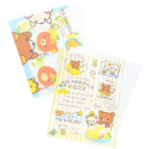 A Basketful of Lemons Rilakkuma Clear A4 Folder