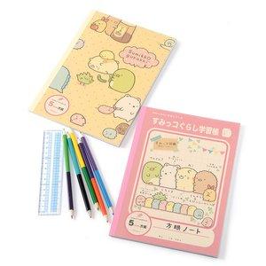 Stationery / Notebooks & Memo Pads / Sumikko Gurashi Happy School Notebooks