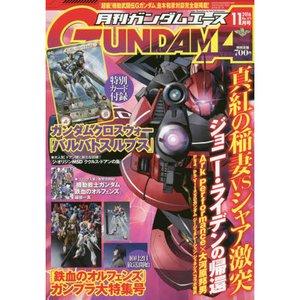 Books / Anime & Manga Magazines / Monthly Gundam Ace November 2016