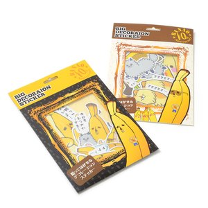 Stationery / Stickers / Elite Banana Banao Big Stickers