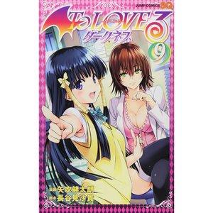 Books / Manga / To Love-Ru Darkness Vol. 9