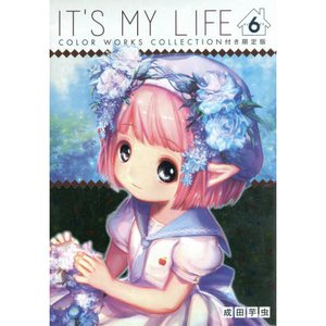 Books / Manga / It's My Life Vol. 6 Limited Edition w/ Color Works Collection