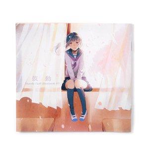 Books / Doujinshi / Pulse