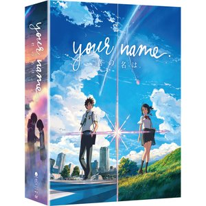 Your Name Limited Edition Blu-ray/DVD Combo Pack