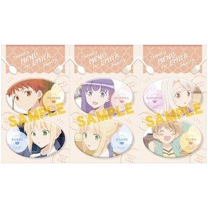 Today's Menu for Emiya Family Pair Pin Badge Set Collection