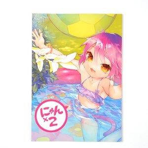 Books / Doujinshi / Nyan x2