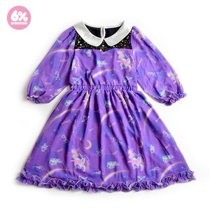 6%DOKIDOKI Night Trip Dress Up Chiffon Dress