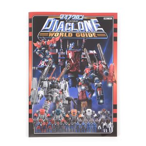 Diaclone World Guide