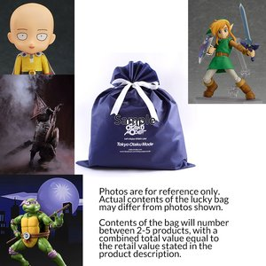 TOM Premium Outlet Shonen Figure Lucky Bag (Regular)