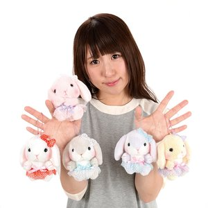 Pote Usa Loppy Tulle Rabbit Plush Collection (Ball Chain)