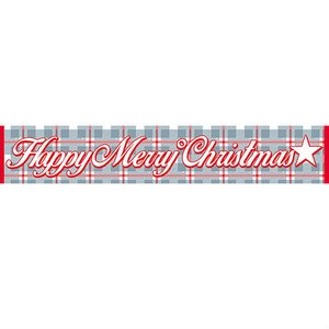 Home & Kitchen / Towels / ℃-ute Christmas Days 2015 -Happy Merry ℃hristmas- Event Muffler Towel