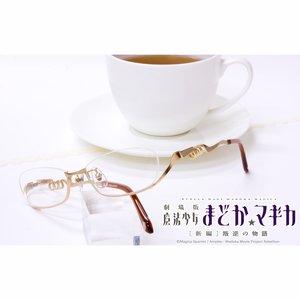 Puella Magi Madoka Magica the Movie: Rebellion Mami Tomoe Glasses