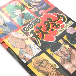 One-Punch Man Autumn Festival 2016 Pamphlet