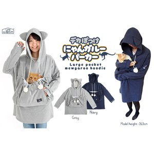 Otaku Apparel & Cosplay / Jackets & Hoodies / Large Pocket Mewgaroo Hoodie