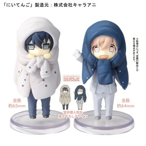10 Count Vol. 5 Special Edition w/ Kurose Riku x Shirotani Tadaomi Niitengo Figure Set