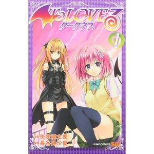 Books / Manga / To Love-Ru Darkness Vol. 1