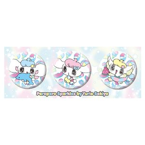 Toys & Knick-Knacks / Collectable Toys / Peropero Sparkles Badge Set (Summer Ver.)