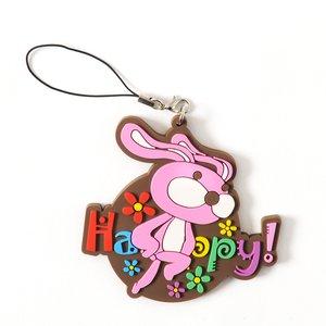 ARSMAGNA Con-chan Happy Rubber Strap