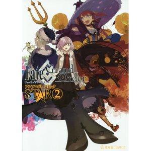 Fate/Grand Order Comic Star Anthology Vol. 2