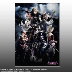 Art Prints / Tapestries / Dissidia Final Fantasy Heroes Wall Scroll