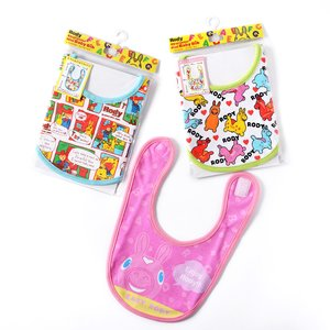 Otaku Apparel & Cosplay / Other Accessories / Rody Mini Baby Bibs
