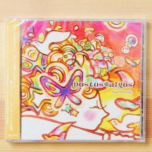 Nostos*Algos CD - Sora Yuizuki