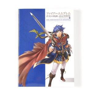 Fire Emblem: Path of Radiance Memorial Book