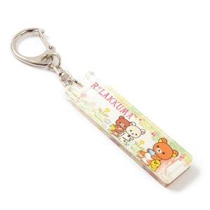 Rilakkuma Korilakkuma to Atarashii Otomodachi Acrylic Keychain