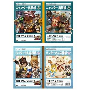 Monster Hunter XX Unruled Notebooks