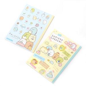 Sumikko Gurashi Blank Notebooks