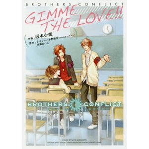 Books / Manga / Brothers Conflict Gimme the Love!!