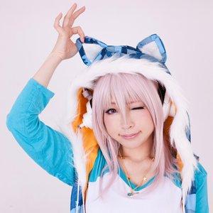 SoniComi Super Sonico Tiger Cosplay Set