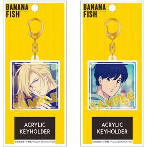 Banana Fish Acrylic Keychain Collection