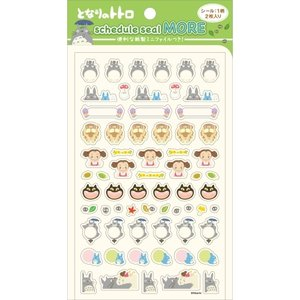 Stationery / Stickers / My Neighbor Totoro More Schedule Book Stickers