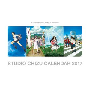 Art Prints / Calendars / Studio Chizu 2017 Calendar