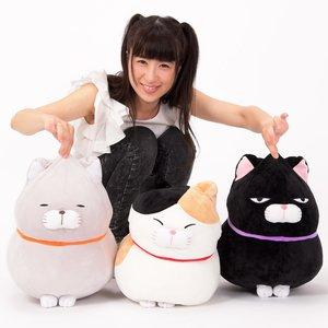 Plushies / Big Plushies / Hige Manjyu Mochikko Cat Plush Collection (Big)