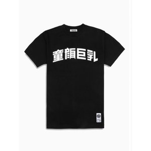Otaku Apparel & Cosplay / Tops / YONE Dougan Kyonyu T-Shirt (Black)