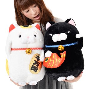 Hige Manjyu Maneki-neko Cat Plush Collection Vol. 2 (Big)