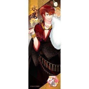 Art Prints / Posters / Ikémen Ooku Poster - Mizuno