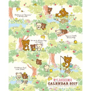 Art Prints / Calendars / Rilakkuma 2017 Desktop Calendar
