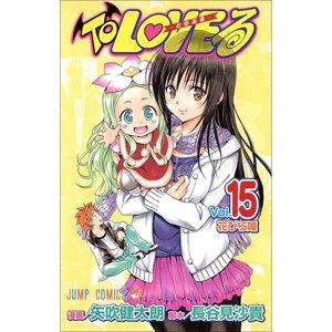 Books / Manga / To Love-Ru Vol. 15