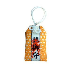 Toys & Knick-Knacks / Collectable Toys / Japanese Souvenirs / Mystery Dungeon: Shiren the Wanderer 5+ Dochu Anzen Omamori