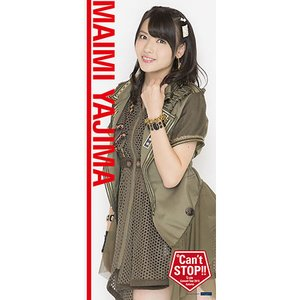 Home & Kitchen / Towels / ℃-ute Concert Tour 2015 Autumn ℃an't Stop!! Solo Microfiber Towel Part 2: Maimi Yajima
