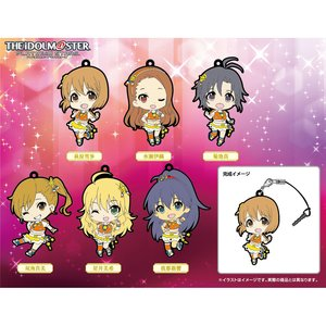 Stationery / Smartphone Straps / The Idolm@ster Platinum Stars Side B Trading Rubber Straps