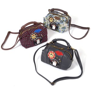 FLAPPER Ladies Wappen Shoulder Bag