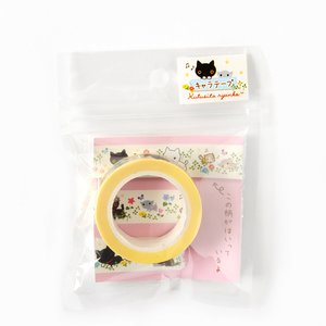 Kutusita Nyanko Character Tape