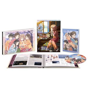 Hanasaku Iroha the Movie: Home Sweet Home Premium Edition (Blu-ray)