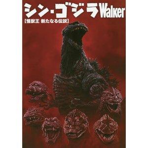 Books / Other Books / Godzilla Resurgence: Walker