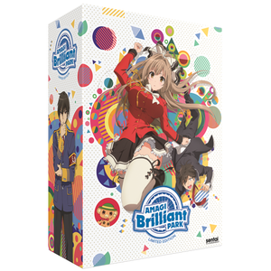 Amagi Brilliant Park Premium Box Set (BD/DVD Combo)